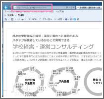 w3c web report url check チェックしたいホームページのページ