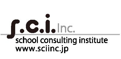 株式会社SCI webサイト